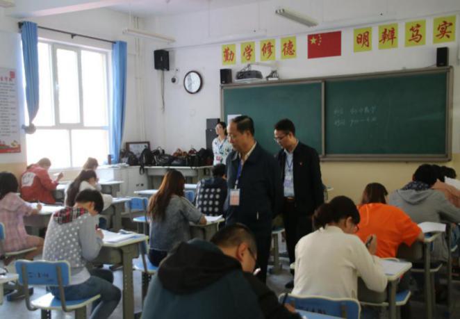 年西宁市中小学教师招聘 笔试考试圆满结束