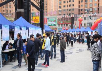 和諧社會,服務群眾, 促進就業 ——2018年金座集團唐道·637大型人才招聘會圓滿結束