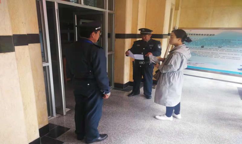 """青海省青通保安、物業有限公司2018年10月11日 保安巡邏的""""六選六不選"""""""