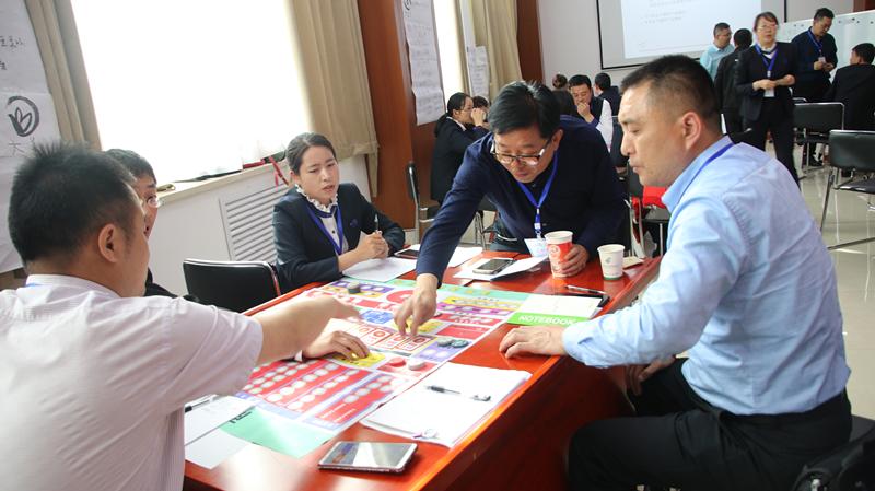 树立老板意识 提高经营能力 ——青越集团组织开展ERP沙盘模拟培训