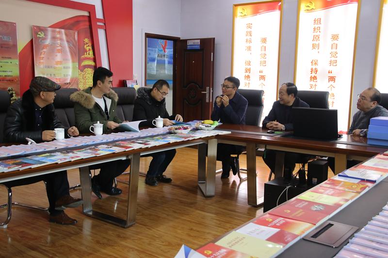 青海省公安厅治安总队保安支队支队长杨剑一行 莅临青越集团、青通保安公司调研指导工作