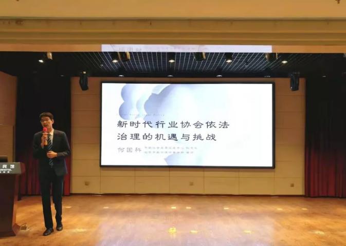 青越集團參加中國人才交流協會